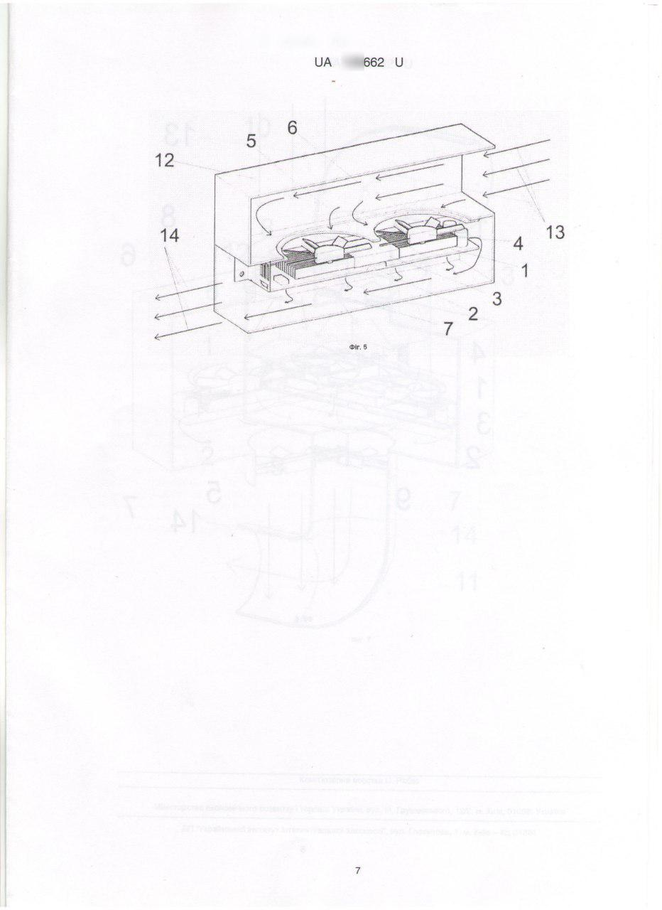 CoolBOX_patent